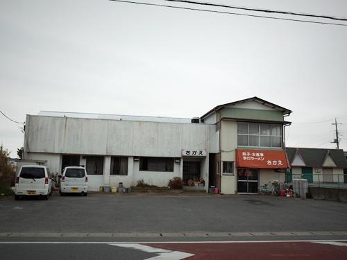 小見川の散策と喫茶店11