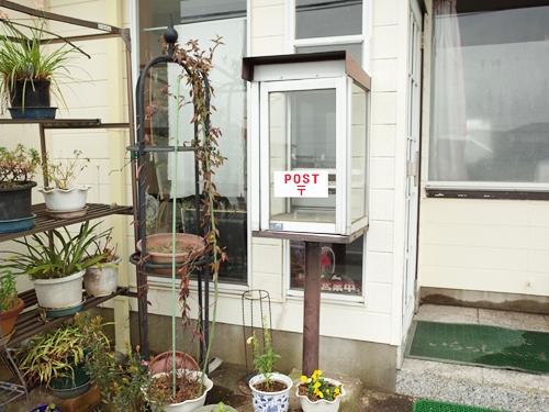 小見川の散策と喫茶店21