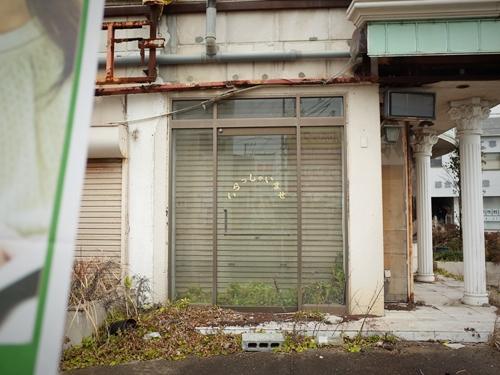 小見川の散策と喫茶店26