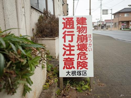小見川の散策と喫茶店23