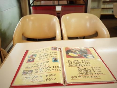 小見川・純喫茶光洋12