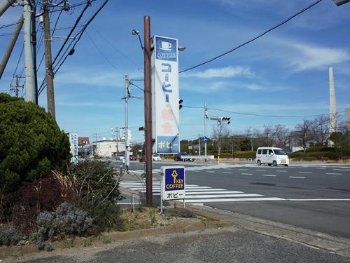 神栖・ポピー3