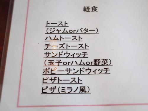 神栖・ポピー14