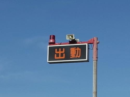 神栖・国道124号5