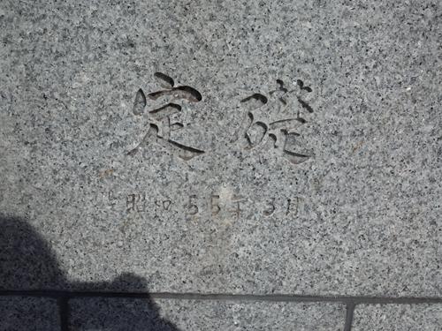 神栖・国道124号10