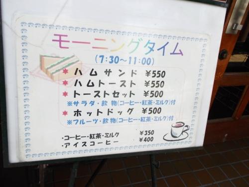 浅草橋・ヤマゴヤ6