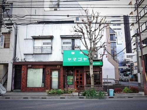 浅草橋・ヤマゴヤ7
