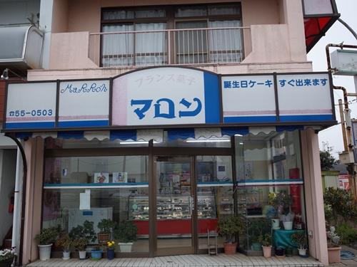 佐原・居郷留(オルゴール)3