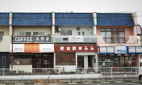 佐原・居郷留(オルゴール)5