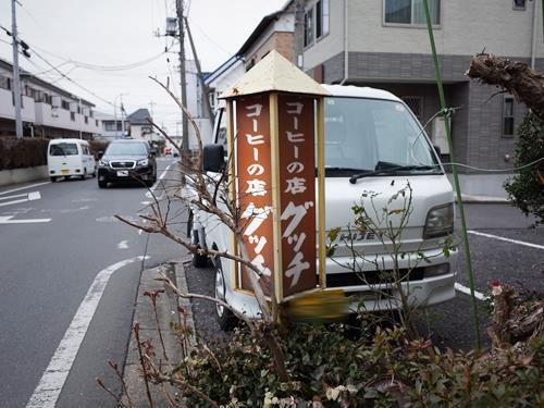 ふじみ野・グッチ2