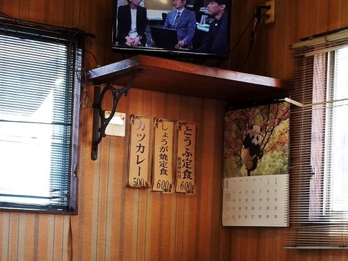 鶴ヶ島・伊勢屋9