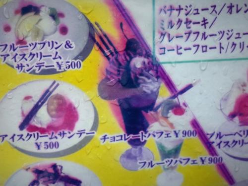 新小岩・サンスマイル・チョコレートパフェ1