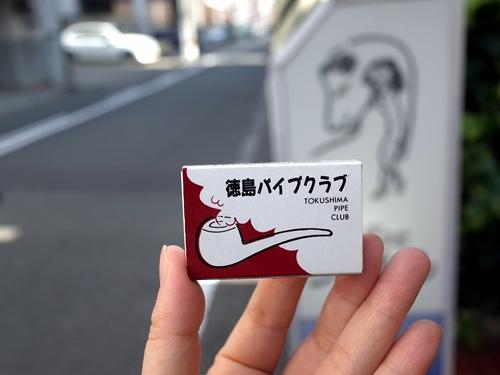 徳島・シャガール14
