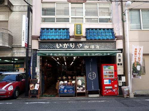徳島・いかりや珈琲店1