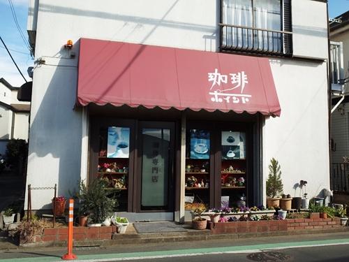 東村山・ポイント1
