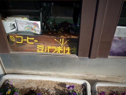 東村山・ポイント20