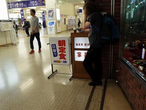 新潟佐渡汽船・紫苑5