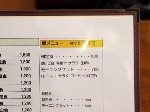 新潟佐渡汽船・紫苑14
