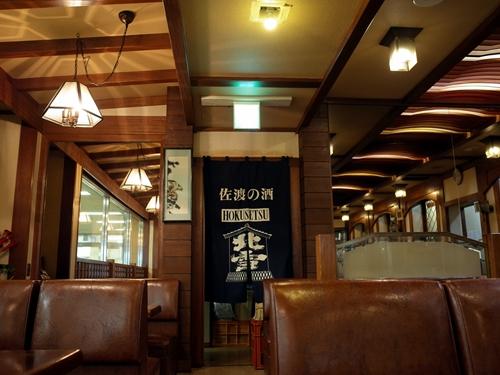 新潟佐渡汽船・紫苑13