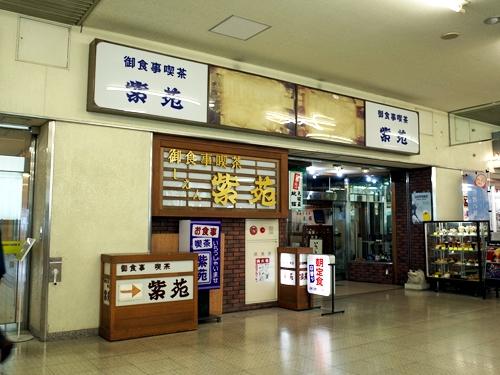 新潟佐渡汽船・紫苑1