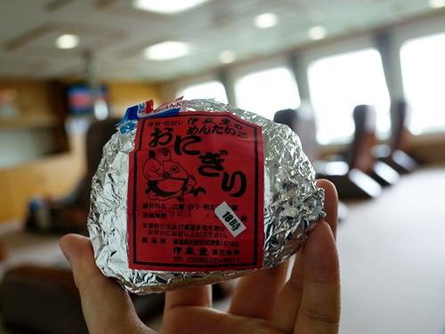 佐渡汽船おけさ丸7