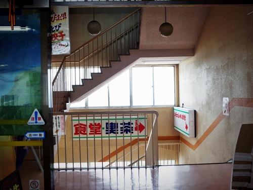 佐渡汽船両津港ターミナル・シータウン佐渡8