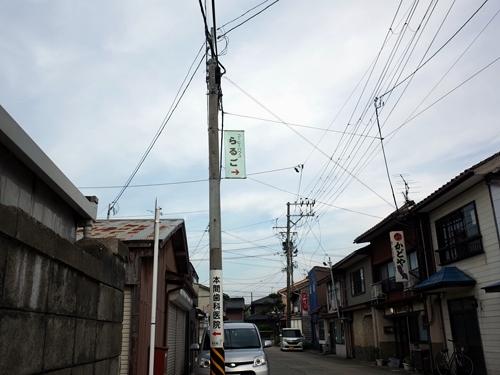 佐渡・佐和田・らるご2