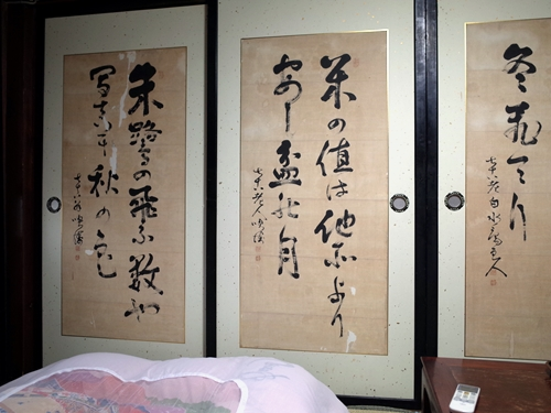 佐渡・金沢屋旅館32
