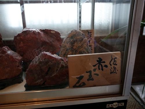 佐渡・金沢屋旅館6