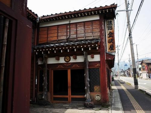 佐渡・金沢屋旅館1
