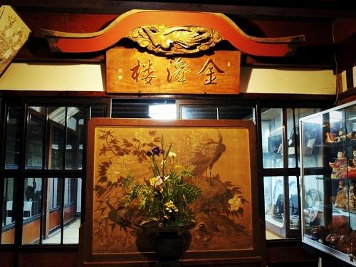 佐渡・金沢屋旅館5