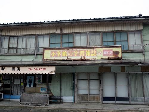 佐渡・相川・金山まで4