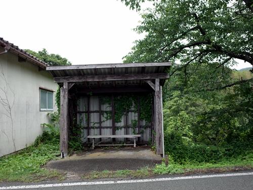 佐渡・相川・金山まで9