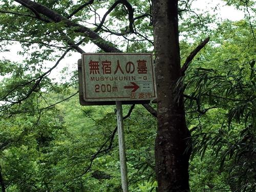 佐渡・相川・金山まで14