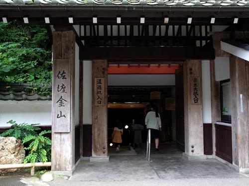 佐渡金山・宗太夫抗2
