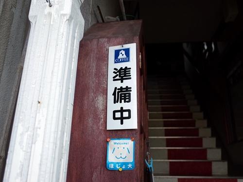 佐渡・両津湊・ロータリー3