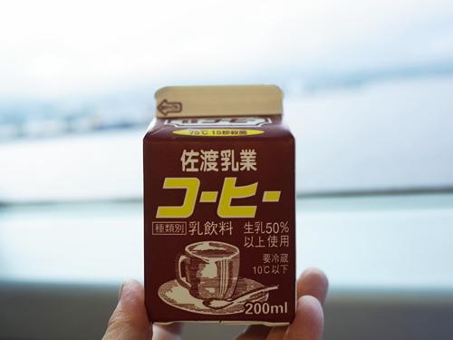 佐渡乳業コーヒー牛乳