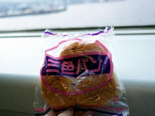 佐渡・ナカガワ製パン所・三色パン