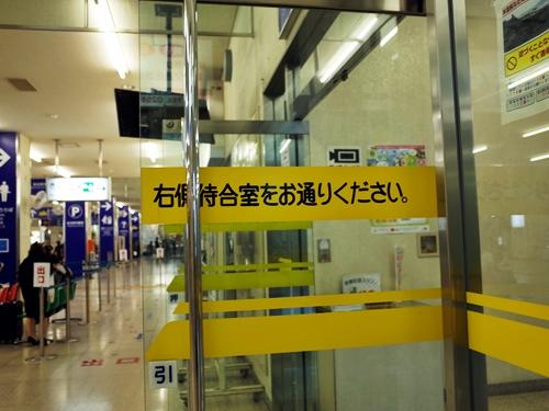 佐渡汽船・新潟港3