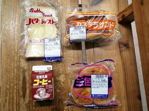 佐渡・ナカガワ製パン所1