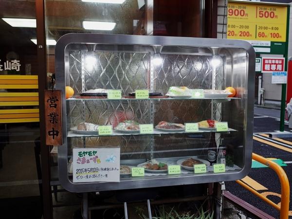 東長崎・洋食キッチン長崎3