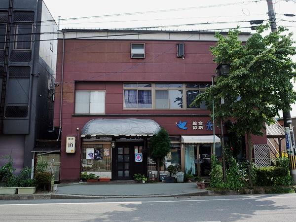 伊那松島・道1