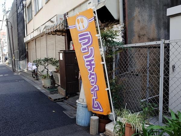 神田・キッチンビーバー2