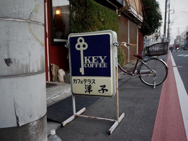 亀有・洋子2