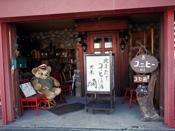 札幌・元町・珈琲館 滴(しづく)2