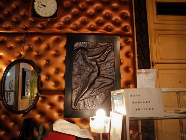 札幌・純喫茶オリンピア8