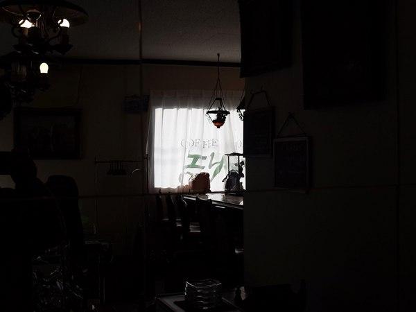 小樽・エリム7