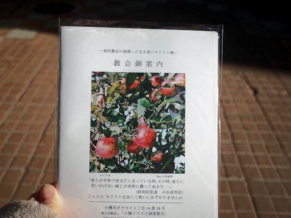 小樽・エリム12