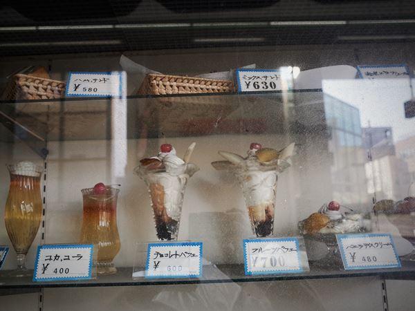 小樽サンモール一番街7