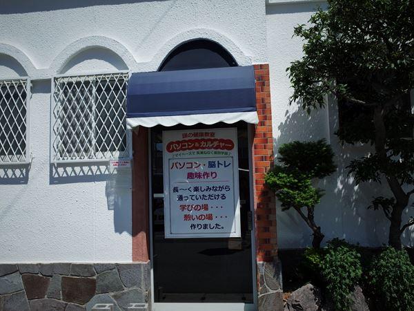 岩村田・天神堂15